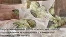 Комплект постельного белья CPA002 из коллекции Сатин Премиум