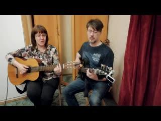Ирина Югова и Денис Тверитин поют песню Алёша