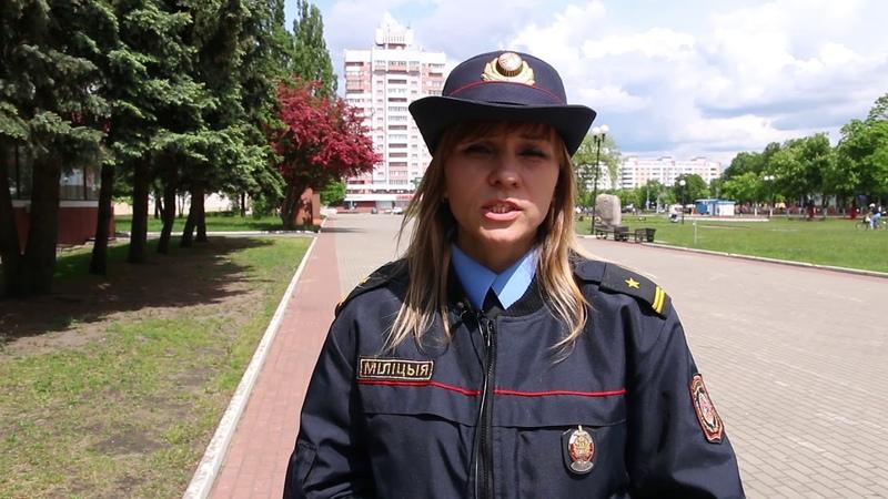 Оксана Бондарь безопасность детей в летний период