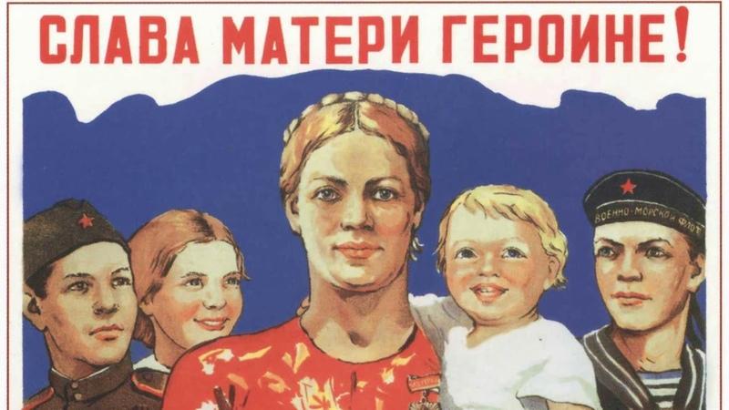 Круглый стол Октябрь 1917 взгляд из прошлого в настоящее Доклад Семья