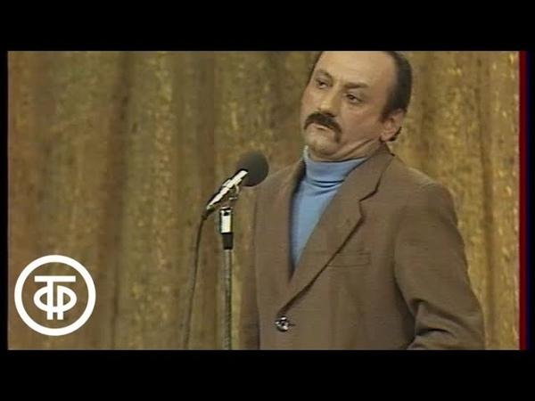 Семен Фарада. Рассказ Очередь. Вокруг смеха. Выпуск № 7 (1980)