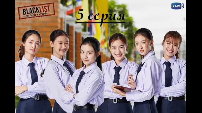 Чёрный список 05 12 озвучка Puski production