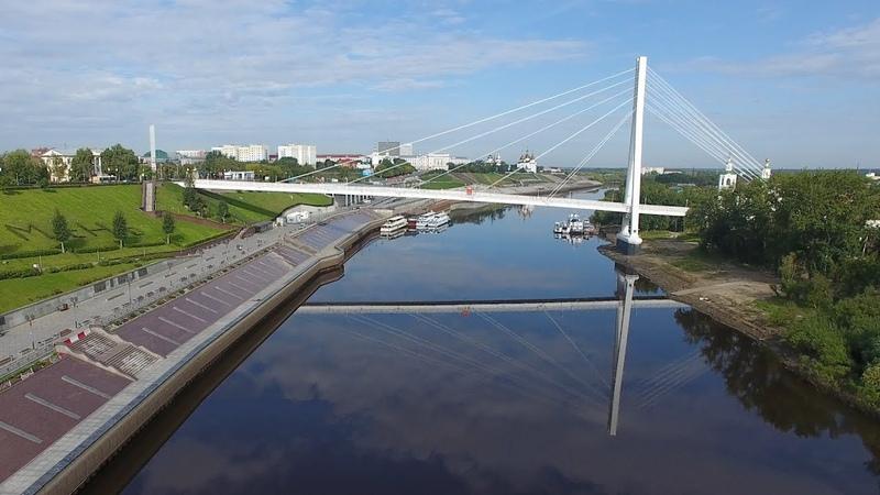 Tyumen Russia 4K City in Siberia