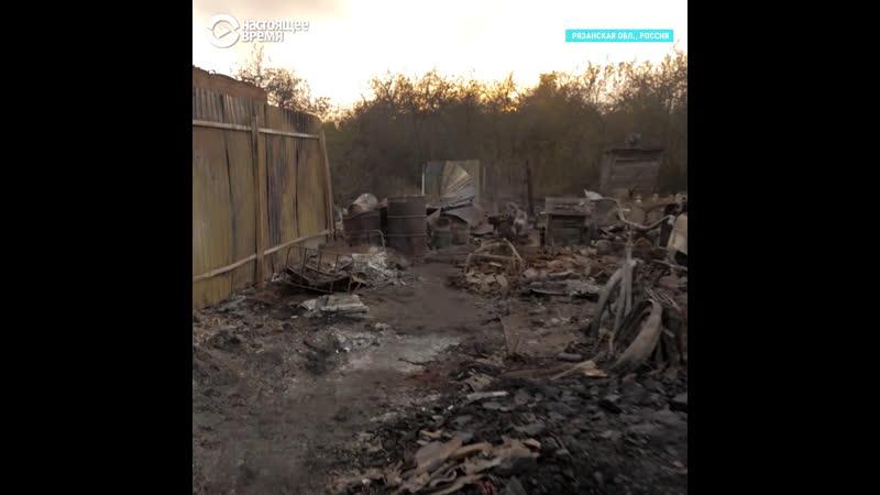 Взрывы на базе под Рязанью и их последствия