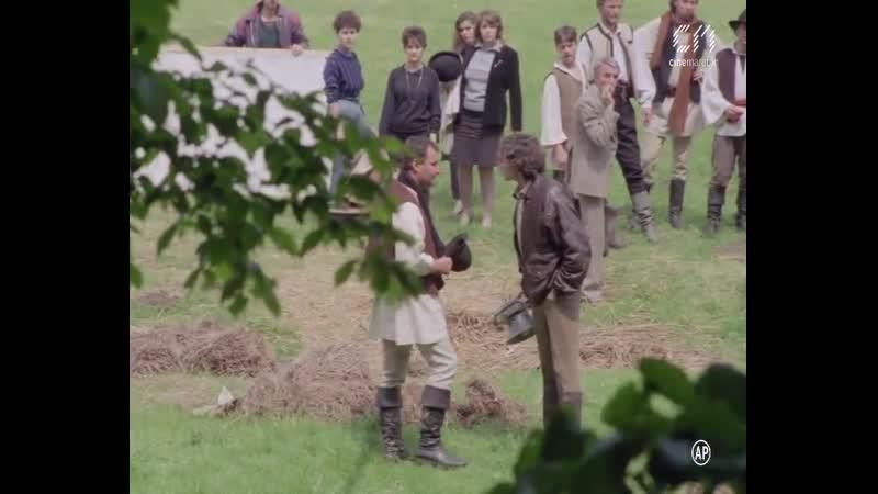 Sobolanii Rosii (1990)