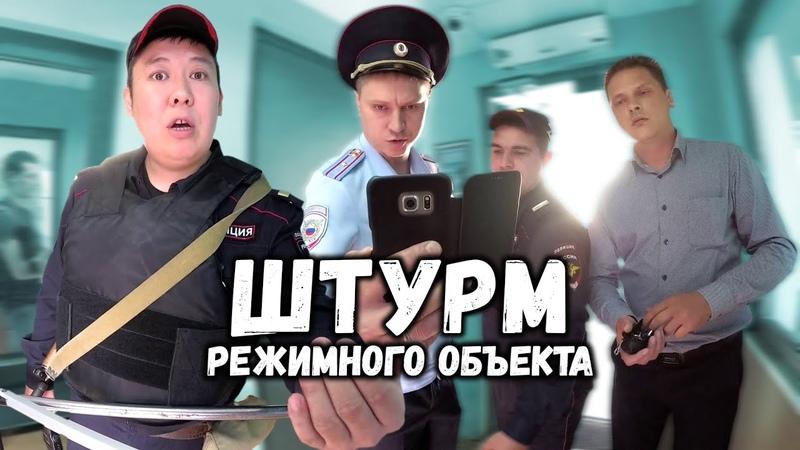 Сторожа строгого режима Снимать нарушения полиции запрещено