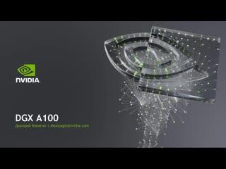 NVIDIA DGX A100 - основа датацентра для любых задач ИИ