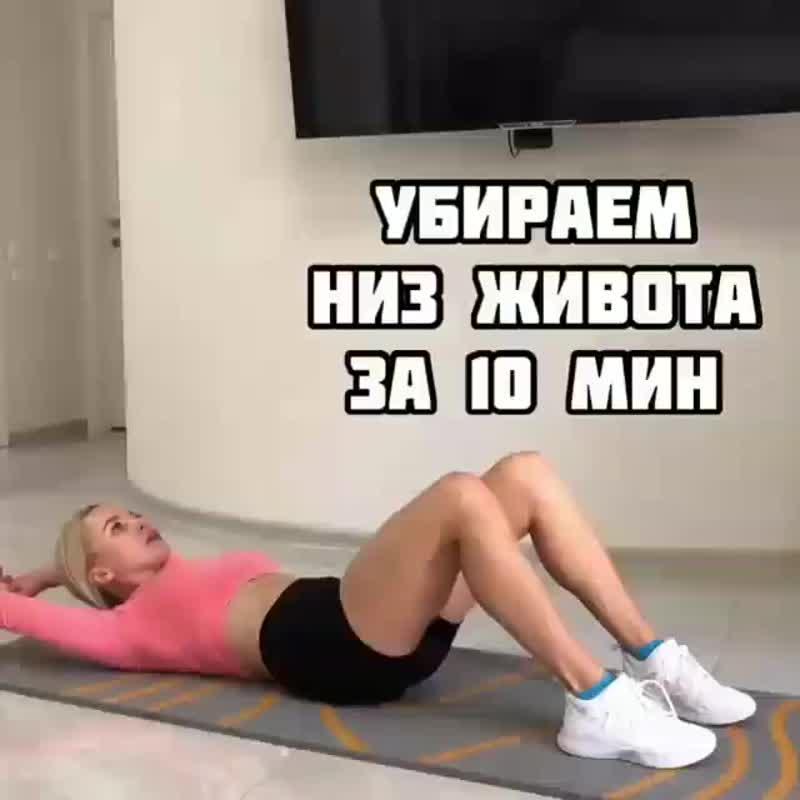 Эффективные упражнения на пресс в домашних условиях!.mp4