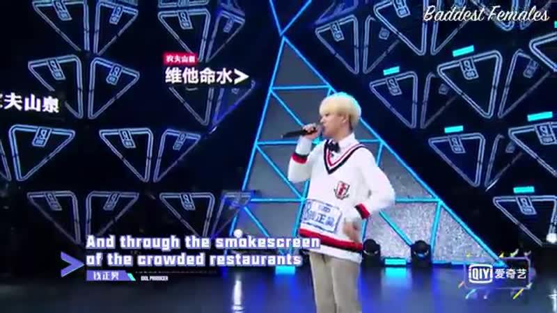 Idol producer Выступление трейни Цень Чжэн Хао 2 эпизод