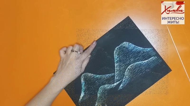 Творчество с детьми гравюра своими руками