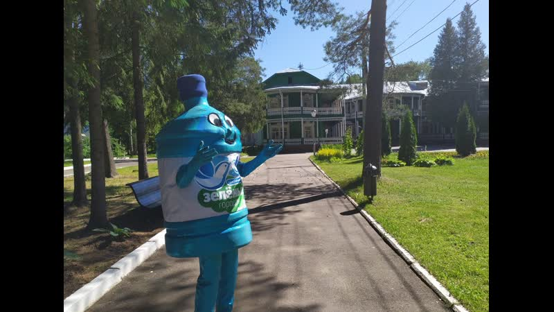Санаторий Зеленый городок готовится к приёму пациентов