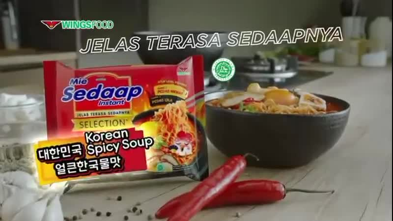 Mie Sedaap Korean Spicy Soup x Siwon