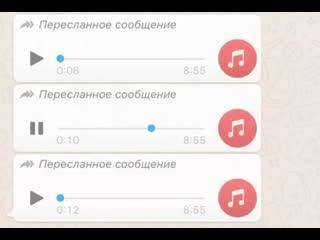 telegram-cloud-document-2-5215436834015807292