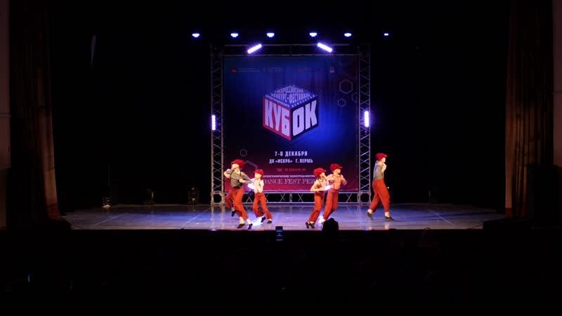 Куб'ок 2019 80 Джазово хореографическая студия L'ABEILLE Гавроши