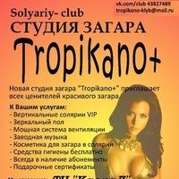 Tropikano Clyb