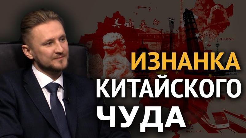 Николай Вавилов Доклад на `Китайских чтениях` 15 марта 2020