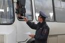 Госавтоинспекторы проверили калужские автобусы