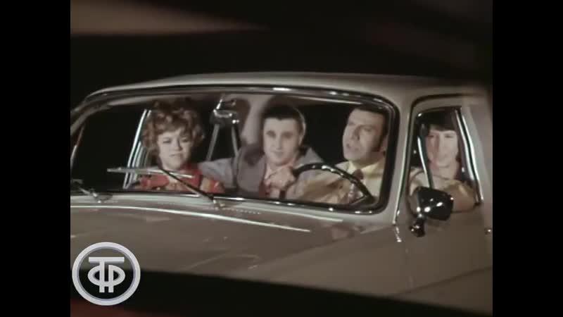 Вокальный квартет Аккорд Песня из кинофильма Генералы песчаных карьеров 1975