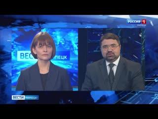 """Лилия Загеева в программе """"Авторитетное мнение"""""""