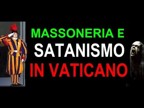 Vaticano tra massoneria e satanismo.Dalla Gran Loggia dInghilterra a Bergoglio.