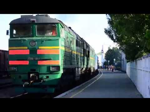 2ТЭ116-1062 отправляется с поездом №228 сообщением Бердянск-Киев.ст.Бердянск.