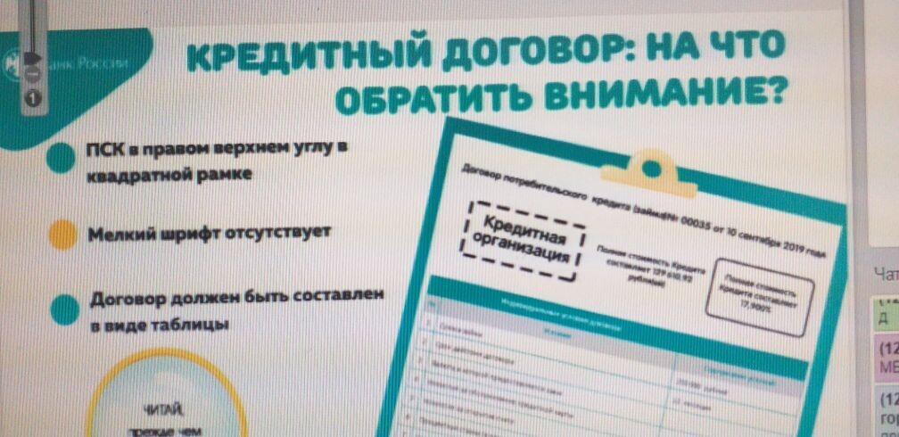 Онлайн - уроки по темам: «Личный финансовый план. Путь к достижению цели» ; «Пять простых правил, чтобы не иметь проблем с долгами».