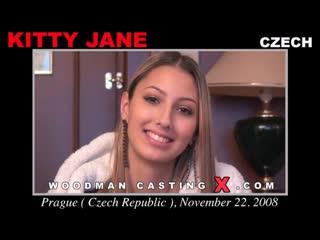 Kitty Jane - интервью