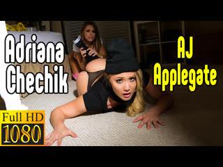 Adriana Chechik AJ Applegate big ass big tits Трах, all sex porn, big tits, Milf, инцест, порно blowjob brazzers секс анальное]