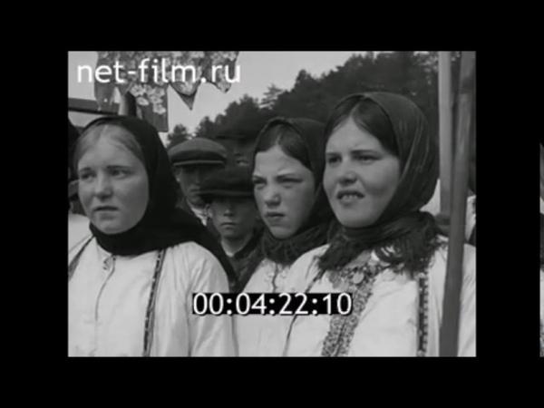 1940г . Ново- Торъял. Марий Эл. Праздник 1 мая