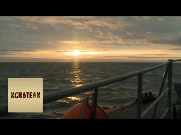 Бермудский треугольник Белого моря Искатели Телеканал Культура