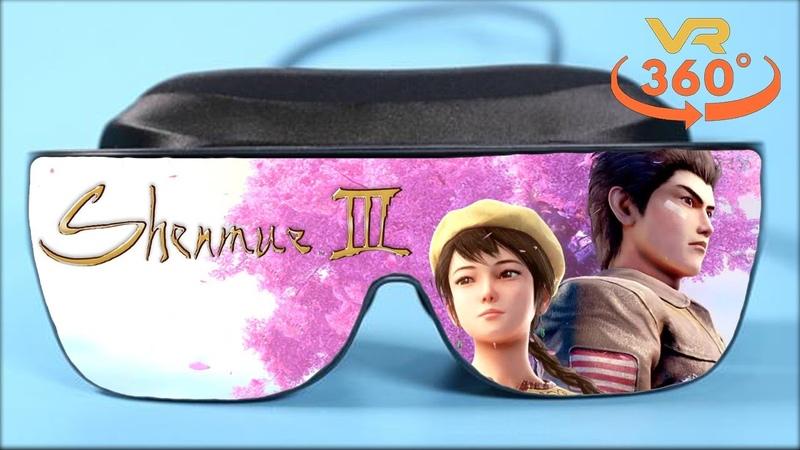Shenmue 3 VR 360° 4K Virtual Reality Gameplay