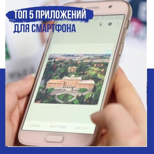 почему-то отказалась приложение для печати фото с телефона чтобы