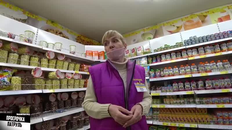 ♐Самый секретный магазин в мире Что делать если кассир продал просрочку Поставил на место охранника♐