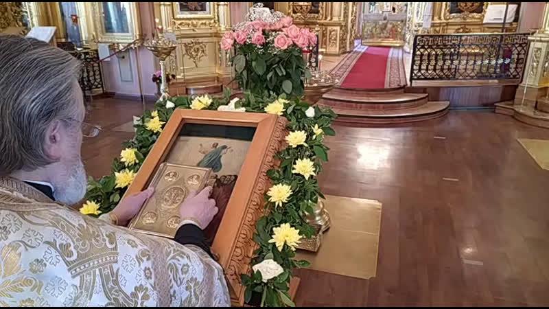 01 июня 2020 г Акафист Вознесению Господню