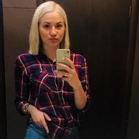 Фотография профиля Насти Вахитовой ВКонтакте