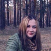 Фотография анкеты Веры Паршковой-Корчагиной ВКонтакте
