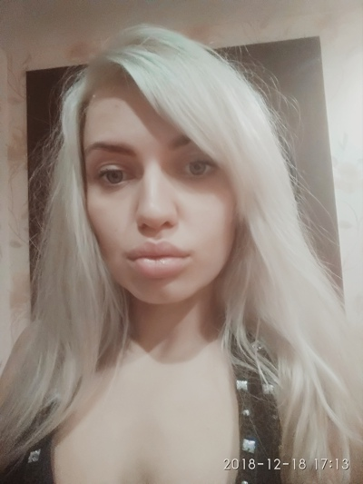 Тамара Папкова