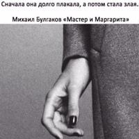 Личная фотография Ирины Кутусовой