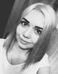 Шайдуллина Анастасия