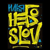 """Логотип Группа """"Небослов"""""""