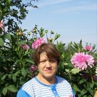Ерохина Татьяна (Крайнова)
