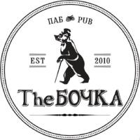 Логотип The Бочка Паб (Челябинск)