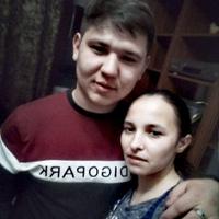 Фотография анкеты Алёны Антоновой ВКонтакте