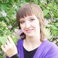 Личная фотография Татьяны Владимировной