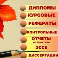 Αлена Κудряшова