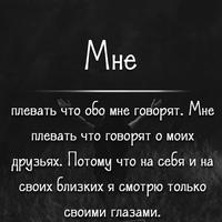 Насирова Катя