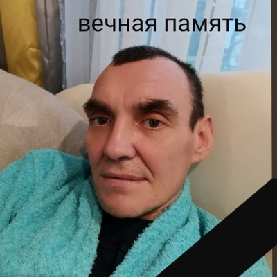 Владимир Звонов