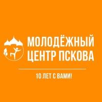 Логотип МОЛОДЁЖНЫЙ ЦЕНТР Псков