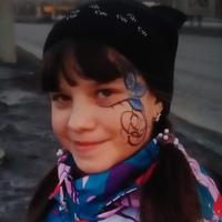 Елизавета Буянова