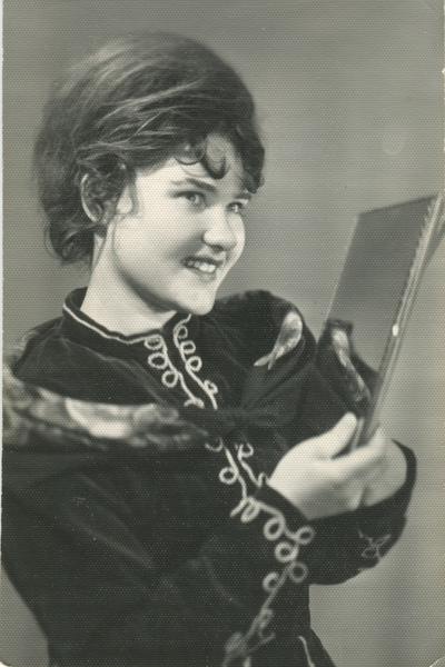 Галина Мазко